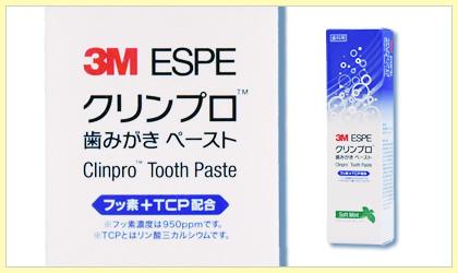 クリンプロ™ 歯みがき ペースト
