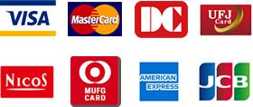 クレジット決済可能店舗