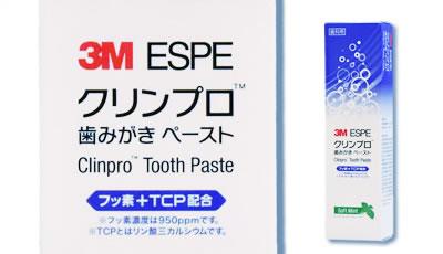 クリンプロ(TM)歯みがき ペースト